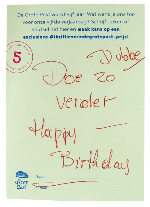 verjaardagskaart_dubbe